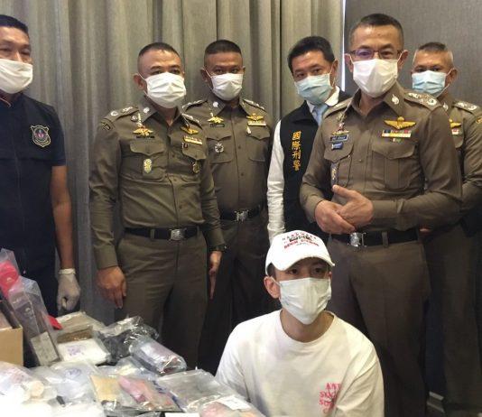 K-Powdered Milk Mastermind Arrested