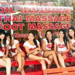 Massage Girls Thailand