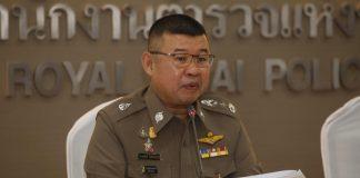 Pol Gen Damrongsak Kittiprapas