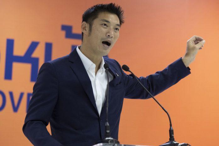 Thanathorn defends virus jab criticism
