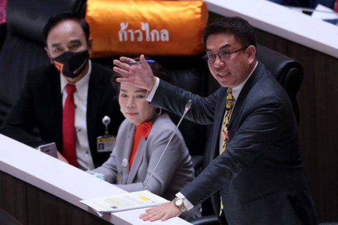 Move Forward Party MP Wiroj