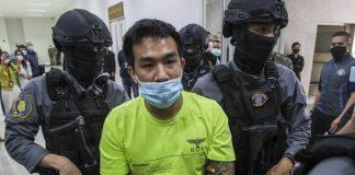 Siapo Po-arnon Arrested