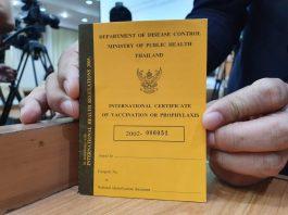 COVID-19 Passports