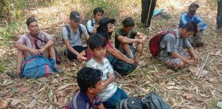 Illegal Migrants Arrested