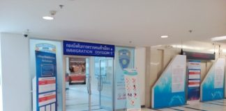Immigration Offices Bangkok
