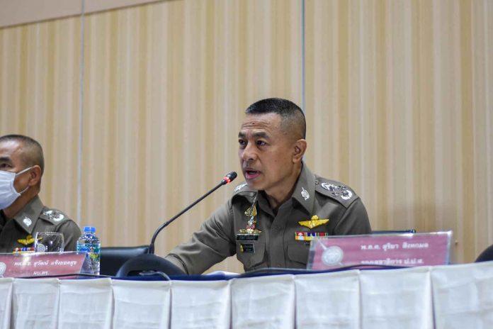 National police chief Suwat Jangyodsuk Press Conference