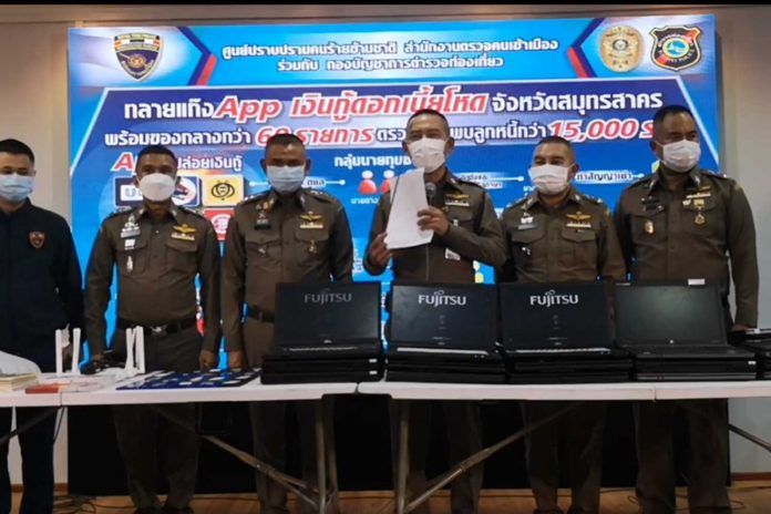 Police Arrest Loan Shark Gang