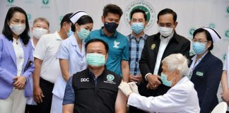 Vaccine Rollout Starts