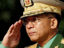 Gen Min Aung Hlaing