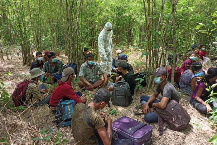 Illegal Migrants From Myanmar