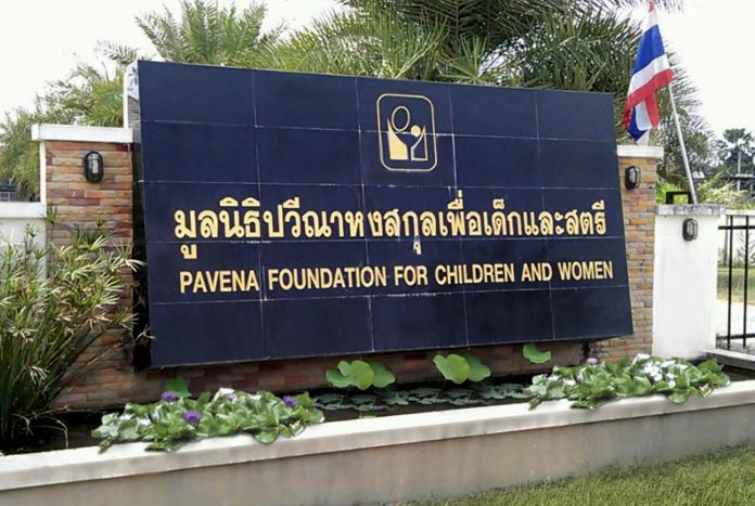 Pavena Foundation For Children and Women