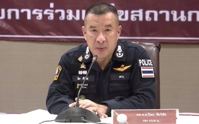 Piya Tawichai Bangkok