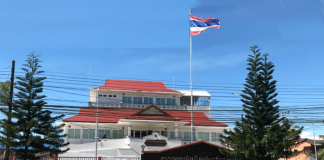 Ranong Immigration Office