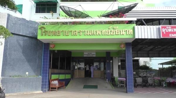 Ruam Phaet Chainat Hospital