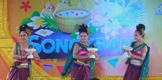 Songkran Festival Promo