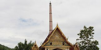 Crematorium Temple Thailand