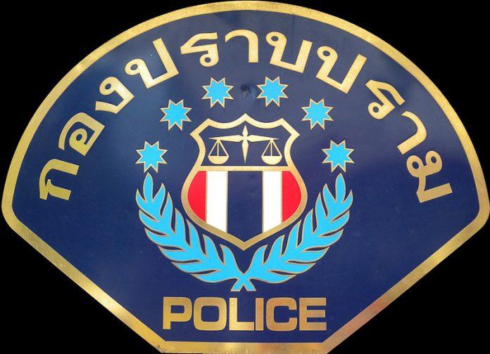 Crime Suppression Division