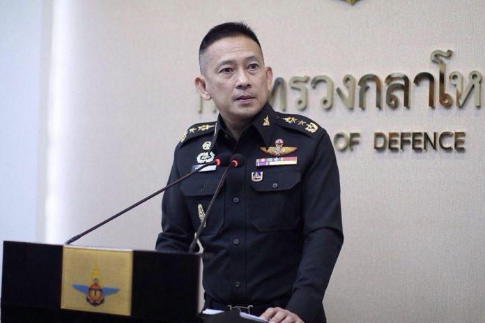 Defence Ministry spokesman Kongcheep Tantravanich