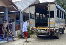 Police Arrest Myanmar reporters