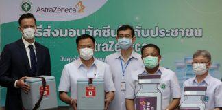 AstraZeneca Delivery Thailand