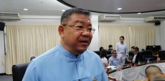 Chiang Mai Governor