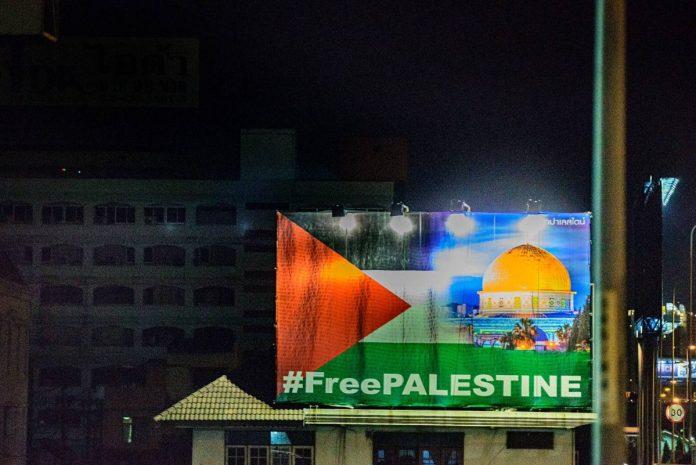 Free Palestine Billboard