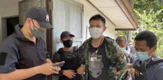 Gunman Arrested