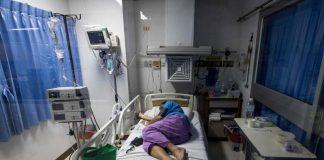 Hospital Bed Bangkok