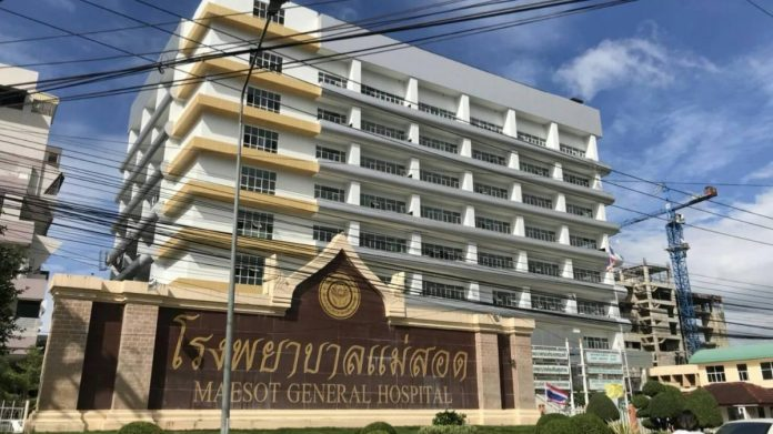 Mae Sot Hospital