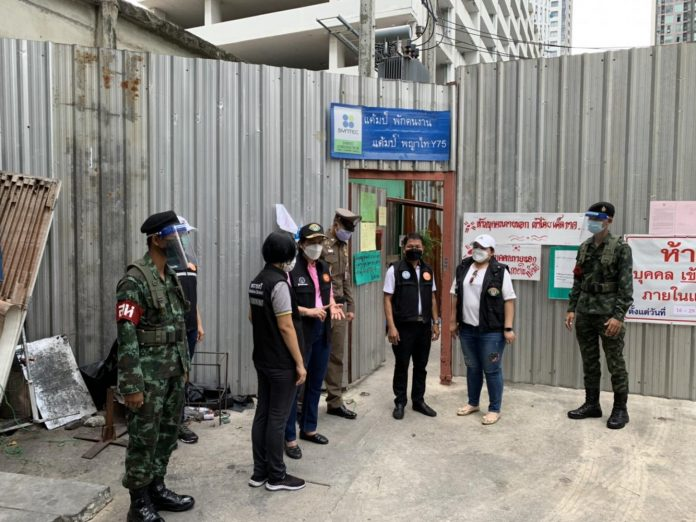Worker Camps Sealed