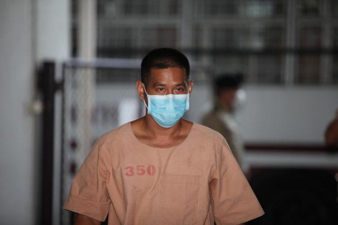 Death Sentence For School Master