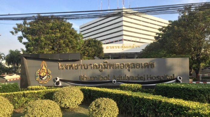 Bhumibol Adulyadej Hospital
