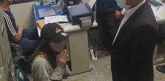 Girl Arrested For Fraud