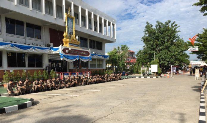 Khlong Luang Police Station