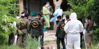 Prison Official Kills Relatives