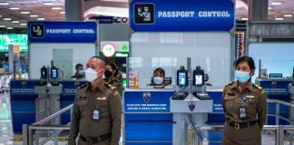 Immigration Police Ready For Inspection