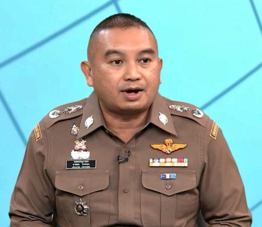 Pol Maj Gen Achayon Kraithong